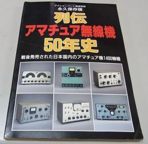 RIMG01601