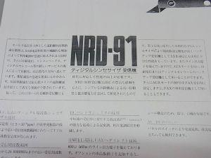 RIMG0266a