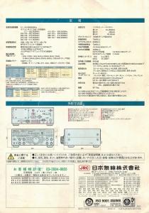 CCI20150622_0001a