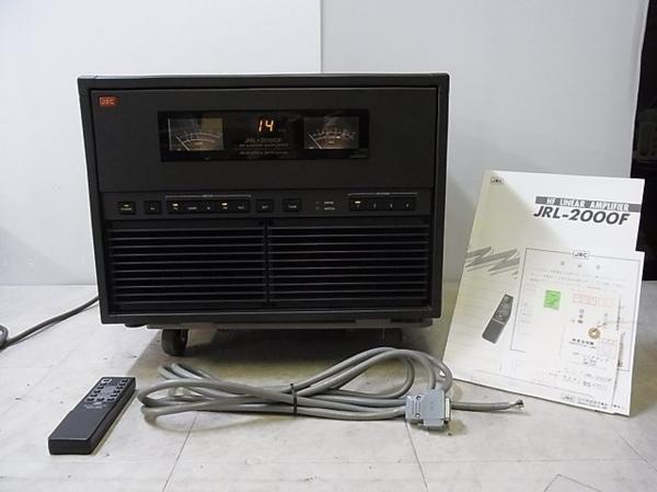 JRC 日本無線 HFリニアアンプ JRL-2000F リモコン・取説付