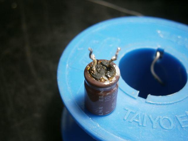 修理)TS-690 音が出ないケース