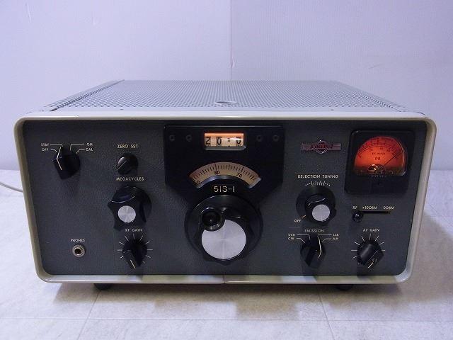 51S-1