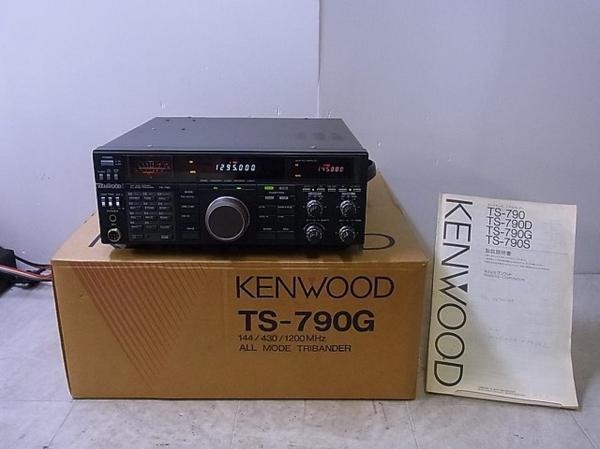 KENWOOD ケンウッド TS-790G 144 430 1200MHz 元箱・取説付