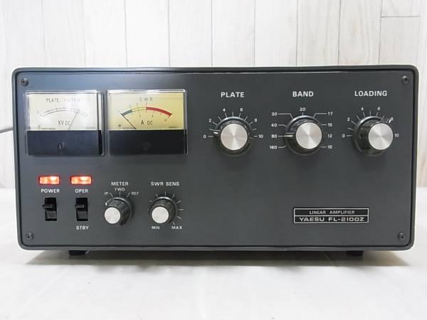 八重洲 FL-2100