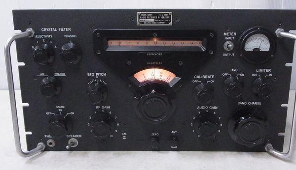 コリンズR-388