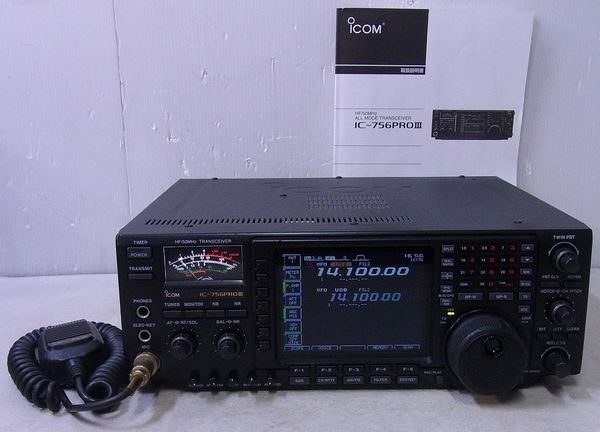 IC-756PRO3