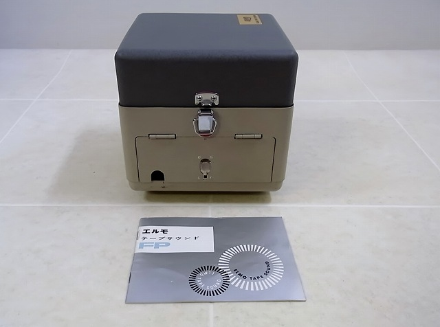 RIMG0247