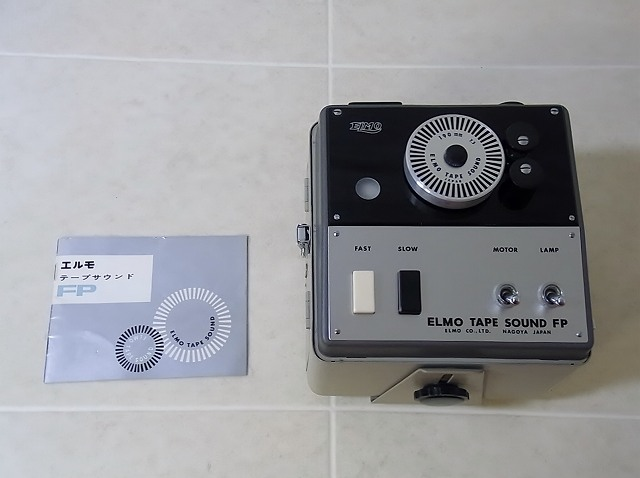 RIMG0249